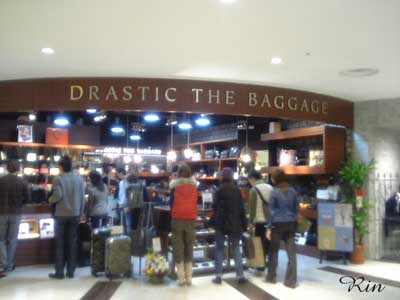 DRASTIC-THE-BAGGAGE.jpg